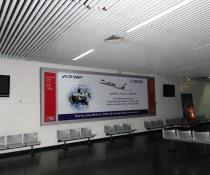 aerodrom-0602